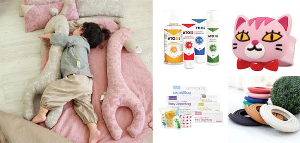 Eco-friendly-baby-goods
