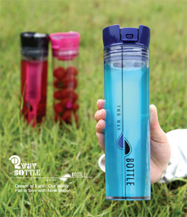 "Activity-Carbon-Filtered-Tumbler-""2-Way-Bottle"""