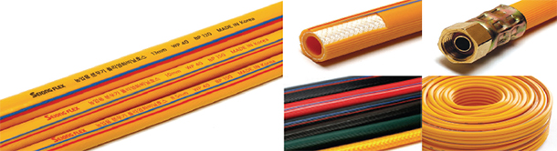 Korea-No.1-PVC-SPRAY-HOSE-Manufacturer