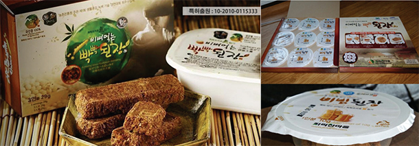 Korean-Mixing-Doinjang-(Bean-Paste)