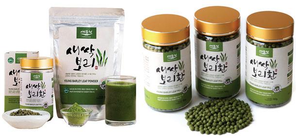 Pesticide-free-Young-Barley-Leaf-Powder-&-Pill