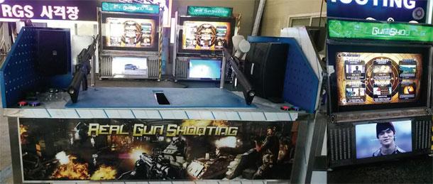 Real-Gun-Shooting-Sports-Game-Machine