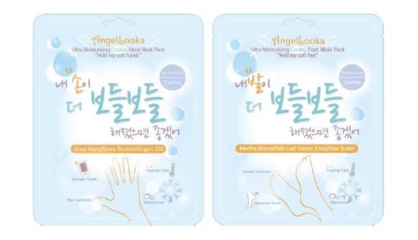 AngelLooka-Ultra-Moisturizing-Cooling-Hand-Foot-Mask-Pack