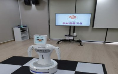 Dementia Prevention Robot System