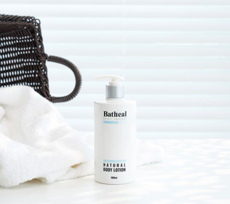 Batheal Natural Bodylotion