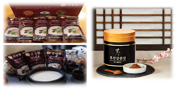 Various Food Products