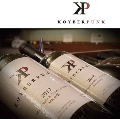 Korean Natural Wine