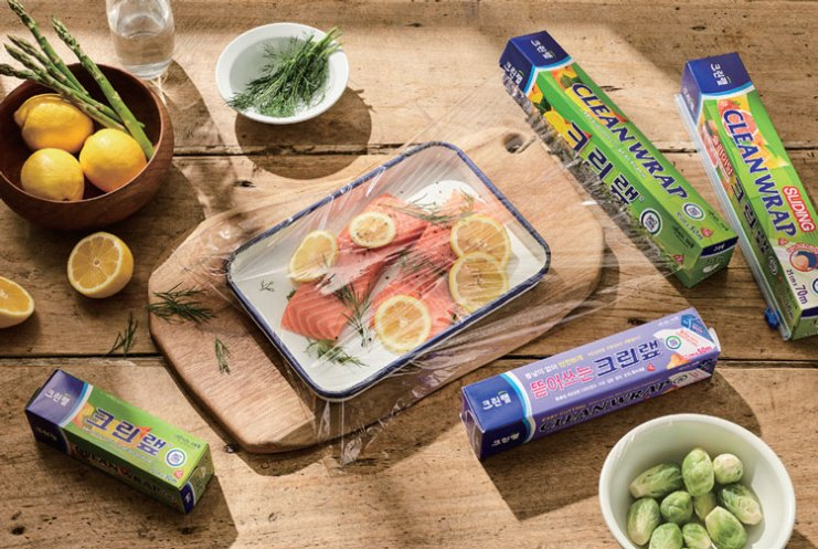 Kitchen & Household Goods