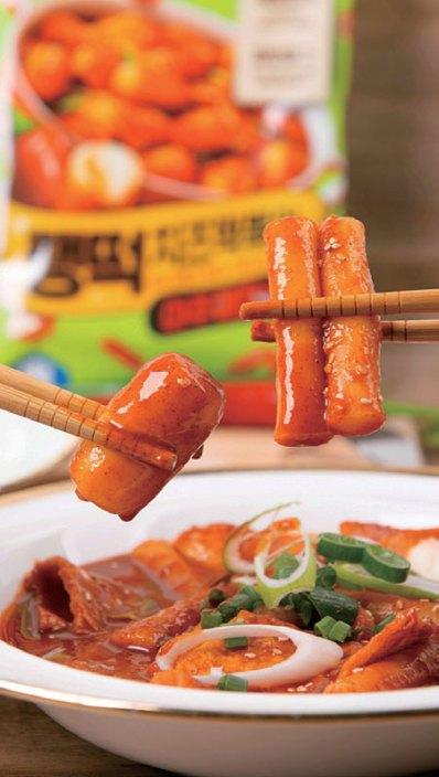 Vegan Kimchi & Tteokbokki
