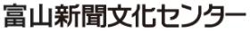 富山新聞文化センター韓国語講座