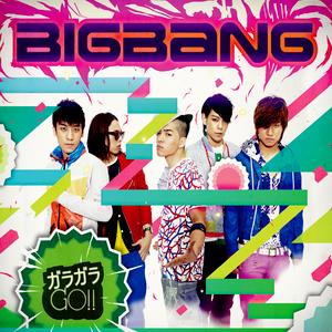 https://i1.wp.com/korean-zone.persiangig.com/bb%20Albums/bb%20-%20cover%20%2815%29.png