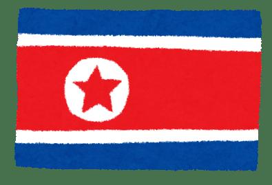 朝鮮民主主義人民共和國