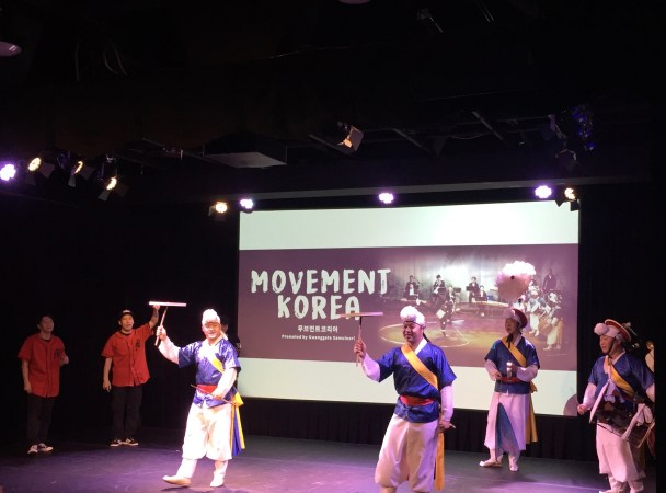 Traditional Korean Music and Dance Performance