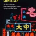cover_gebrauchsanweisung_chinesisch