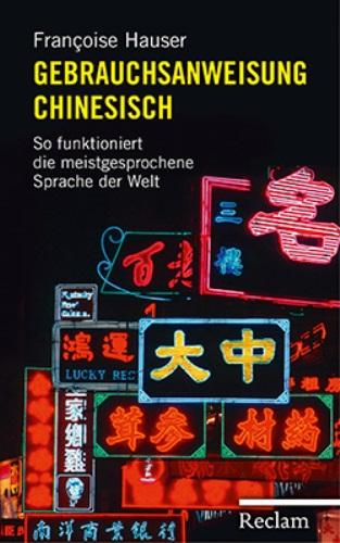 Gebrauchsanweisung Chinesisch: So funktioniert die meistgesprochene Sprache der Welt Book Cover