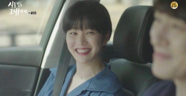 La imagen tiene un atributo ALT vacío; su nombre de archivo es a-poem-a-day-2018-episode-12-poem-na-tae-joo-happiness-koreandramaland-b-800x411.jpg