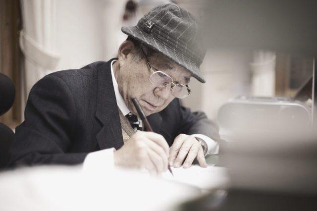 La imagen tiene un atributo ALT vacío; su nombre de archivo es author-na-tae-joo-koreandramaland-800x533.jpg
