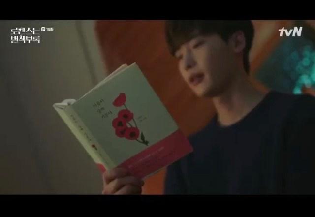 La imagen tiene un atributo ALT vacío; su nombre de archivo es romance-is-a-bonus-book-2019-book-na-tae-joo-the-heart-Is-drawn-to-you-episode-10-koreandramaland.jpg