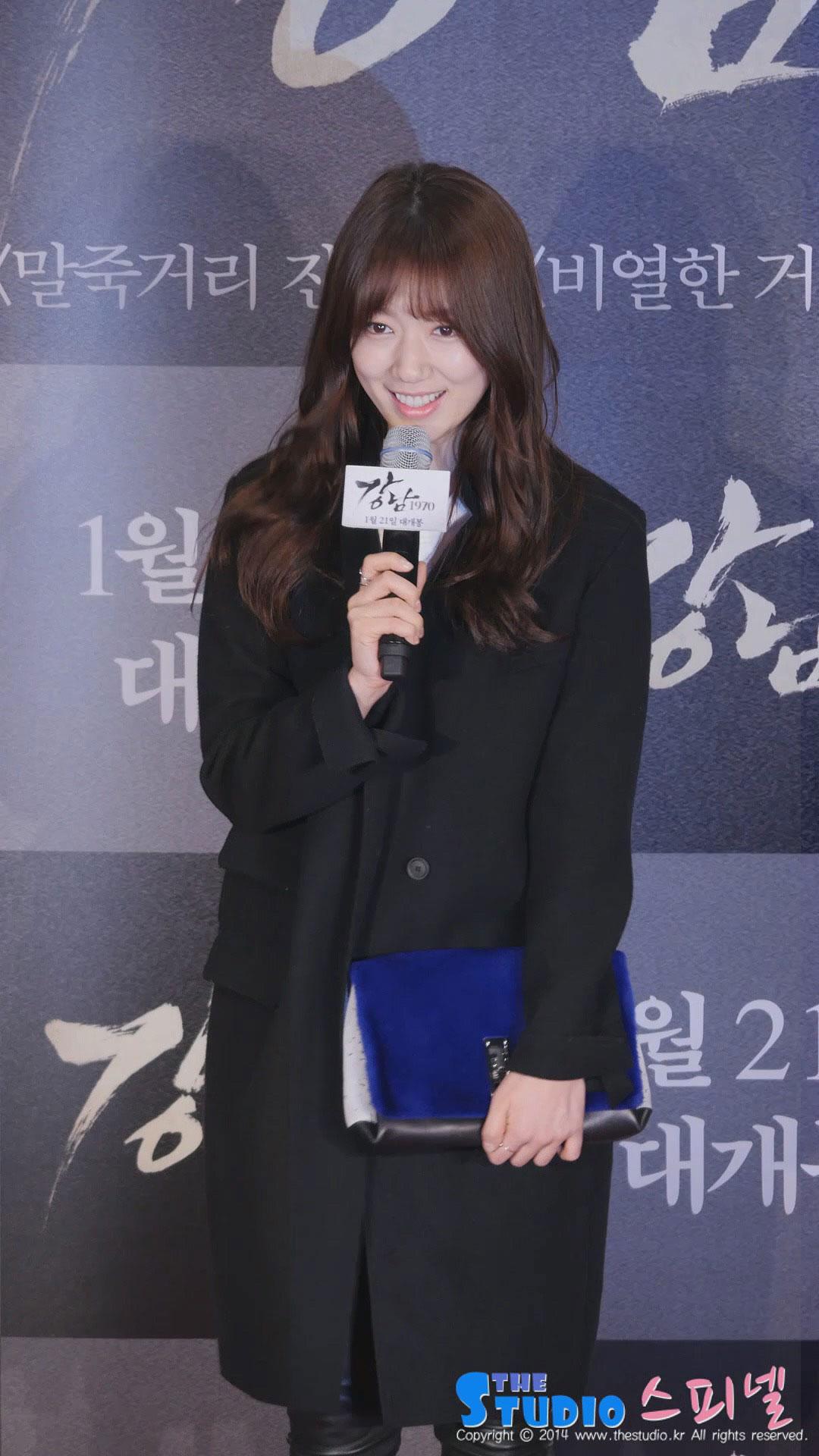 Park Shin Hye Gangnam Blues VIP movie premiere