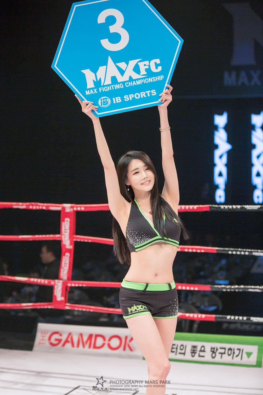 Ring girl Han Ga Eun MAX FC 2016