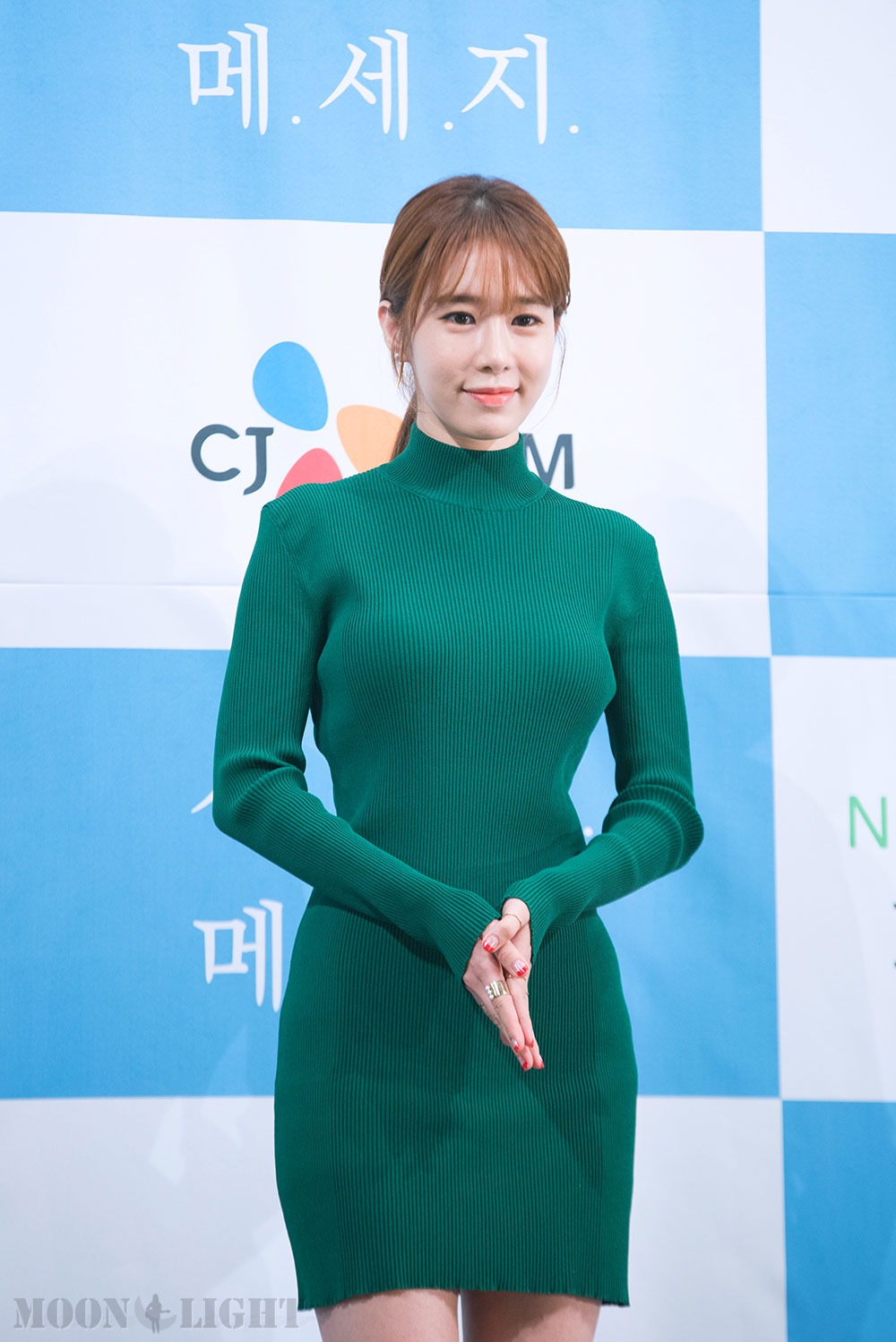 Yoo In Na Secret Message press event