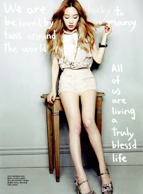 SNSD TaeTiSeo for Elle Girl Magazine | koreanpict