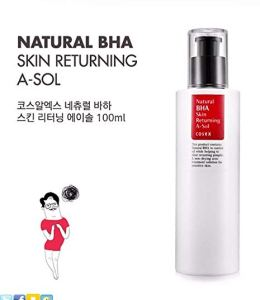 best korean skincare products for oily acne prone skin propolis cosrx