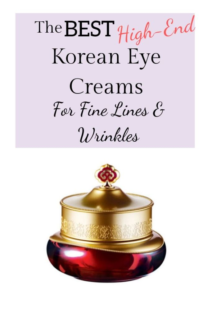 best high end korean eye creams for fine lines and wrinkles