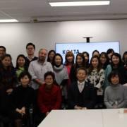 펀치볼 한국어 교사 7-8학년 교재 개발, NSW 한국어교사회 워크숍