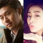 """현빈-강소라, 열애 15일째 '조심스러운 인정'에 네티즌들 """"은근 잘 어울려"""" 응원 봇물"""