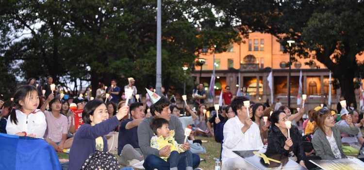 촛불이 모여 횃불로 – 시드니 3차 촛불집회