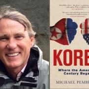 마령산 전투 이해하려다 한국전쟁 책 집필