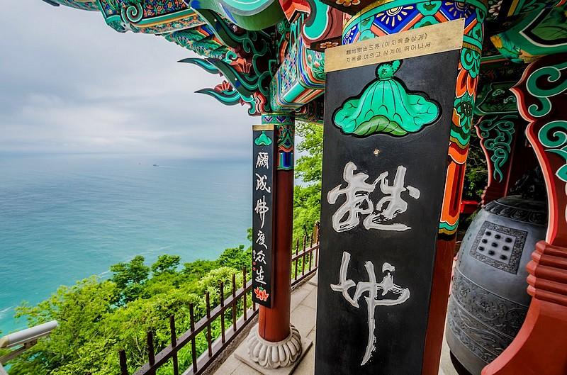 À la découverte de l'ermitage Hyangiram à Yeosu