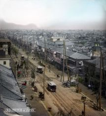 The end of Edo and the early Meiji period, Japan.
