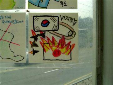 South Korea education