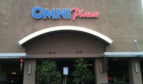 Omni Plaza: Mini Strip Mall: Western Avenue LA