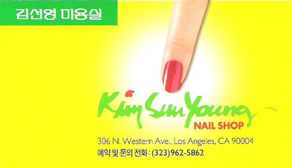 Kim Sun Young: Manicures on Beverly and Western