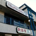 Ding Dong Dang Cafeoke