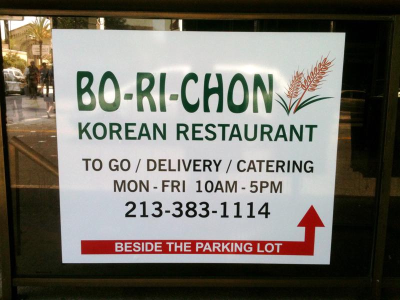 Borichon Korean Restaurant