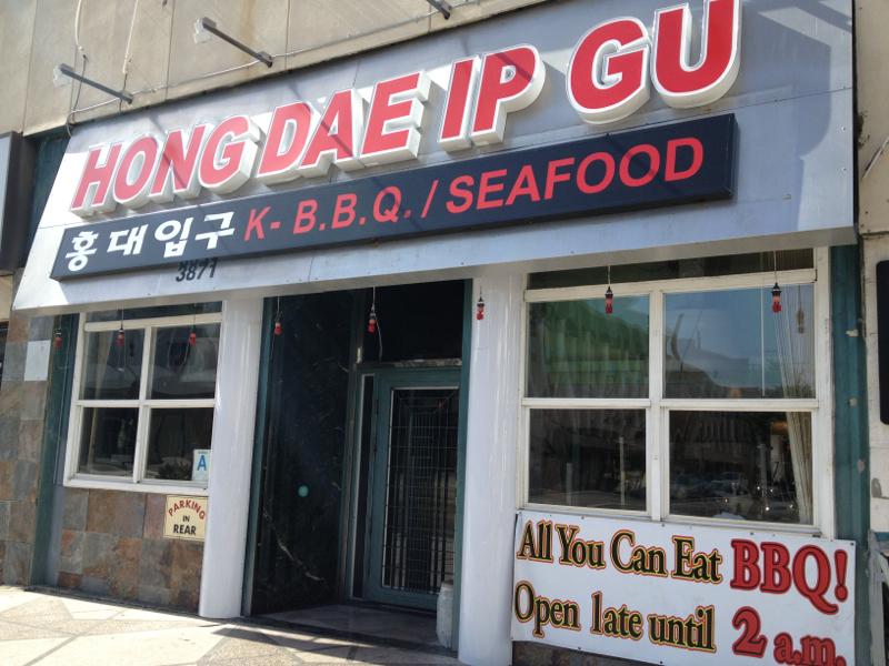 Hongdae Ipgu KBBQ Seafood