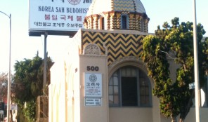 Korea Sah Buddhist Temple in LA