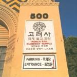 Korea Sah Buddhist Temple in LA