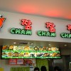 Cham Cham Cham: Koreatown Galleria Food Court