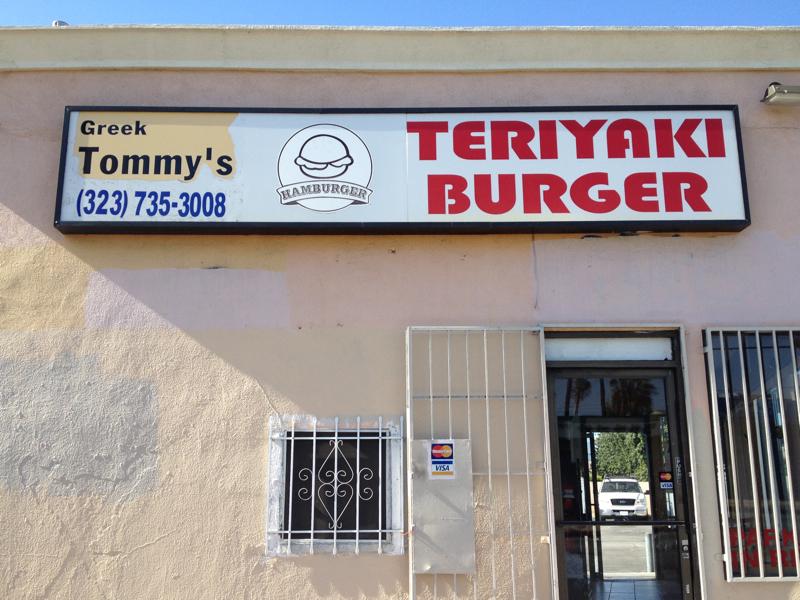 Greek Tommy's Teriyaki Burgers on Pico