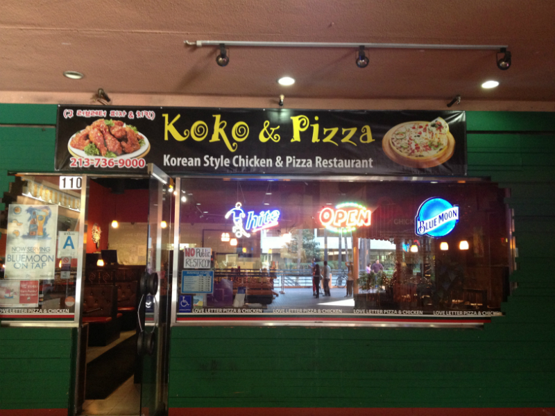 Koko Pizza & Chicken: Brown Derby Plaza