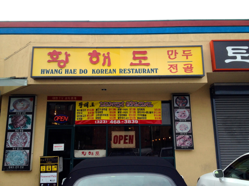 Hwang Hae Do: Korean Restaurant