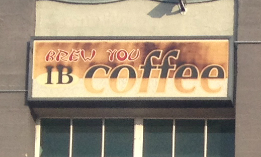 Brew You Coffee Shop
