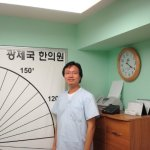 IMB Licensed Acupuncturist in Koreatown LA