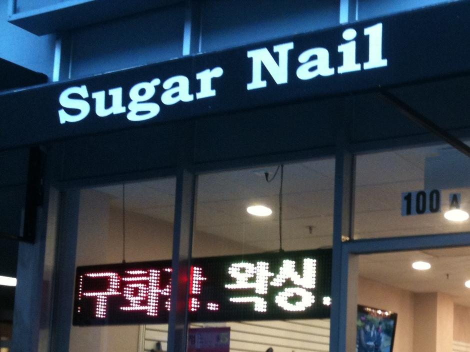 Sugar Nail Salon