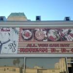 Man Kang All-You-Can-Eat KBBQ  Restaurant